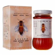 Pure Arabian Duan Honey (Sidr)